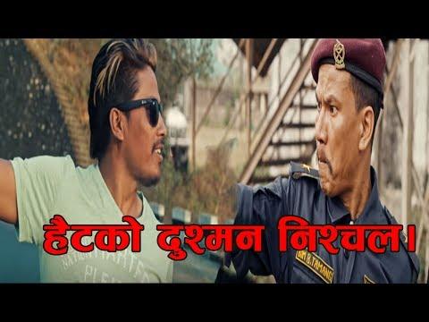 New Nepali Movie 2 Rupaiyan Trailer Launch Event   Nischal Basnet, Menuka Pradhan & Buddhi Tamang