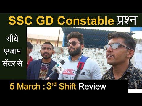 SSC GD Constable Exam Questions 3rd Shift 5 March 2019 Review | Sarkari Job News