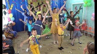 Танец с мамами 'Мама - Мария' (Выпускной в МКДОУ Детский сад 7 с. Красное)