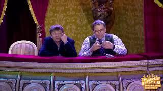 Скачать Что там было Балкон театра Колидоры искуств Уральские пельмени