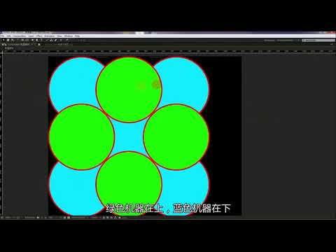 How To Cut 3D Video By AE For Hologram Fan Synchronization Display Wall