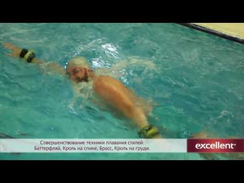 Секция спортивного плавания