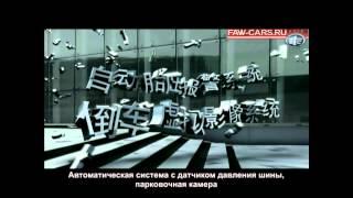 видео Модельный ряд FAW. Технические характеристики новых авто FAW и автомобилей FAW с пробегом на cartechnic.ru