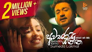 "Presenting latest romantic music video ""#AwasaraiYanna"" by Sri Lanka's one of best singer - #SumedaLakmal.The video is Directed by Prasad Kalupahana, ..."
