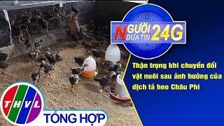 THVL | Người đưa tin 24G (6g30 ngày 14/10/2019)