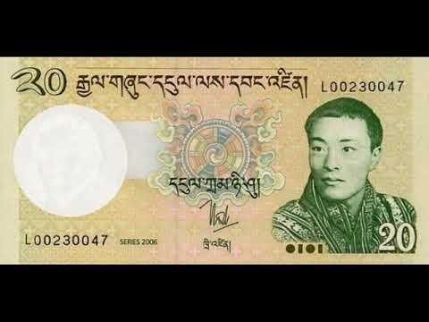 Paper money Bhutanese - Ngultrum Bhutan - banknote - bonistika