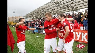 FC Rotor Volgograd vs Spartak Moscow II full match