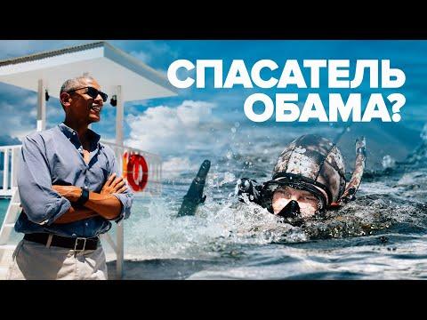 Смотреть Альбина, 6 лет: Владимир Владимирович, спас бы Вас Обама, если бы Вы тонули? онлайн