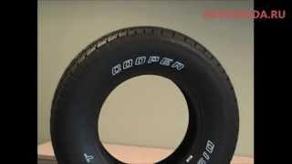 Обзор шины Cooper Discoverer H/T