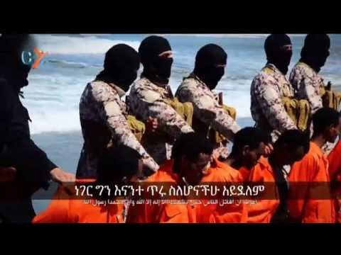 EOTC and Coptic Orthodox Christian Martyrs Video 1
