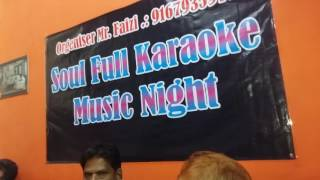 Jaane chaman. .Jaane bahar song on karaoke.