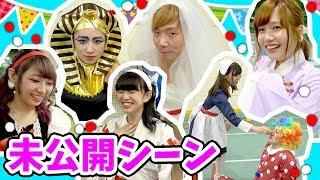 【ボンボン学園】コスプレ大運動会の裏側を大公開!【ハロウィン】 thumbnail