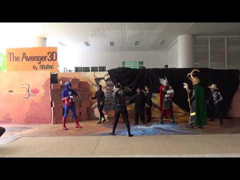 Avenger 3D โดย ทัศนศิลป์ ม.ราชภัฏนครราชสีมา วันที่ 12 ก.ย.2557