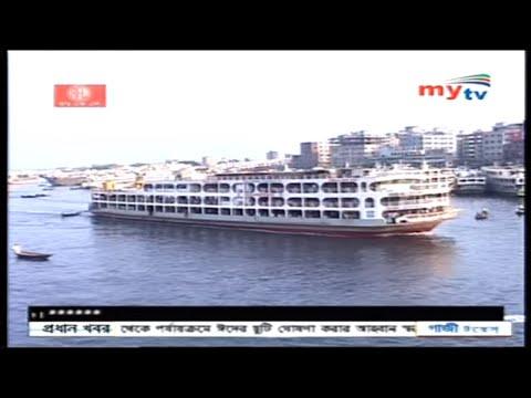 নৌ পথে ঈদ প্রস্তুতি  shipping sector Eid Priparation mahbub mytv