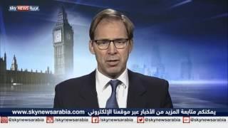 اليمن.. هدف إيراني لزعزعة استقرار الخليج