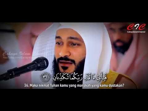 SUARA TERMERDU MENGGETARKAN HATI SURAT AR RAHMAN AYAT 1 ...