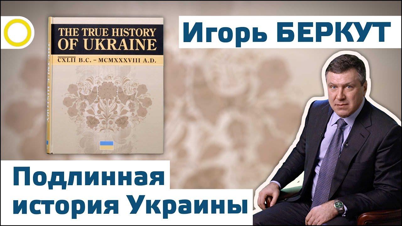 книги 6 класс украина скачать