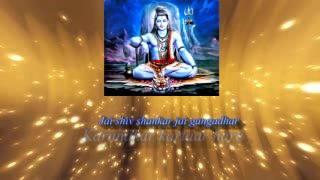 Shiv Stuti-Jai shiv shankar