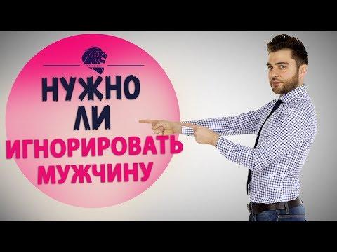Видео секс знакомства трансляции