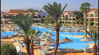 Labranda Club Makadi 4 Лабранда Клуб Макади Египет Макади Хургада обзор отеля территория