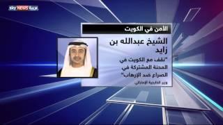 إدانة عربية للهجمات الإرهابية