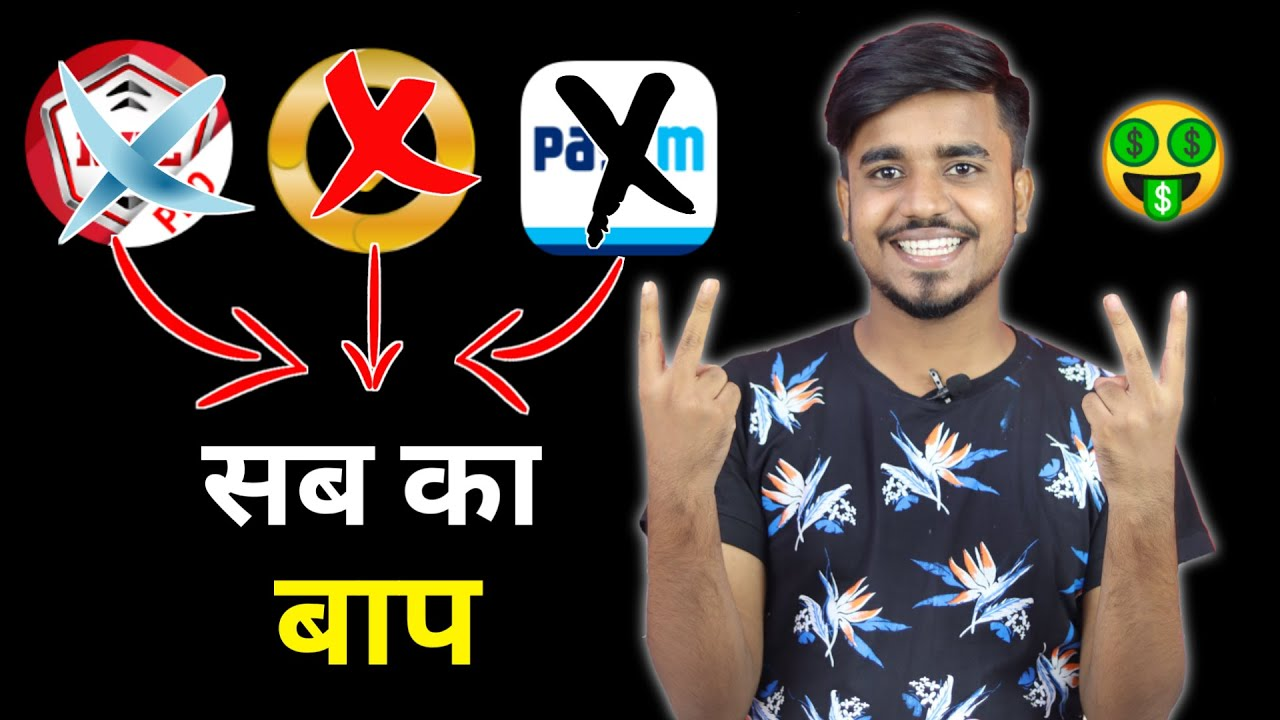 2021 Best Money Earning App || Earn Daily ₹5,000 Cash Without Investment | FamPay App |Google Tricks