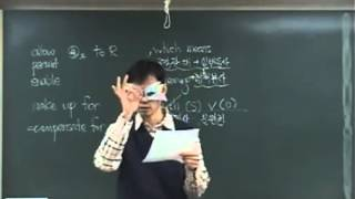 수능어법 고3 실전연습47 (228)