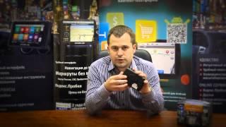Навигатор Shturmann Link 500PROFI - Профессионалы оценят(Link 500PROFI - Профессионалы оценят Shturmann® Link 500PROFI обладает пятидюймовым дисплеем , заключён в корпус повышенно..., 2012-10-08T07:08:26.000Z)