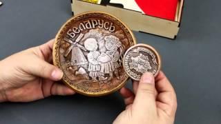 Цiкавая скрынка - Белорусский сувенир. Распаковка посылки