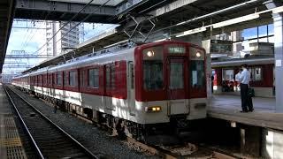 【近鉄】信貴線のヌシが脱走!高安発車