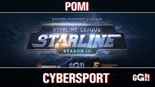 Starline 4 - 1 2, Финалы 23.05.2017 Pomi