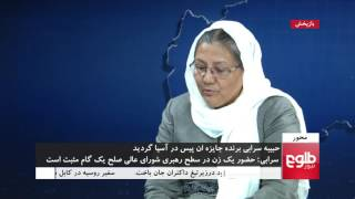 MEHWAR: Women's Participation In Govt Discussed