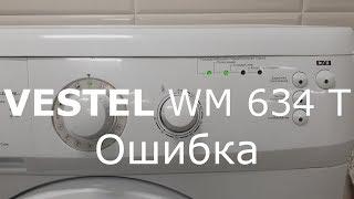 видео Стиральная машина Вестел - неисправности и ремонт своими руками