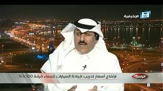 """بالفيديو.. الغامدي يحذر من """"قنابل موقوتة"""" في الشوارع"""