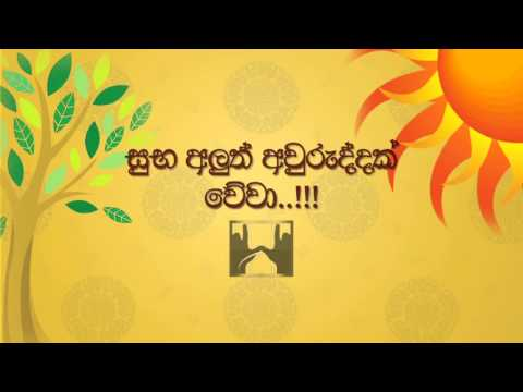 Happy Sinhala & Tamil New Year
