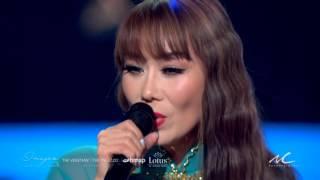 Hong Sam - Trang Tan Tren He Pho