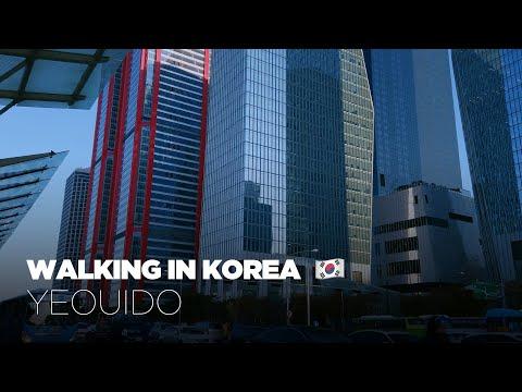[4K] Walking in Seoul, Yeouido Financial District 🇰🇷| 여의도 | 汝矣島