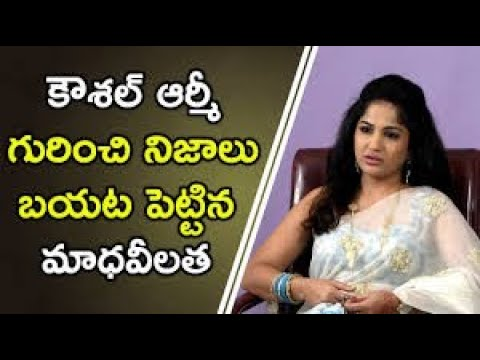 Madhavi Latha Reveals Facts about kaushal Army | Bigg Boss 2 | Social Post