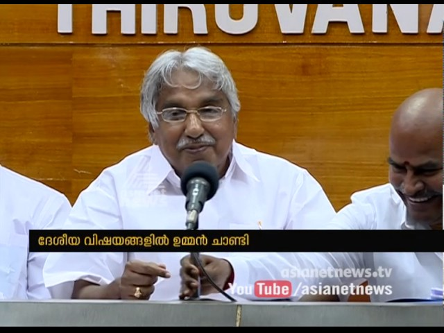 Oommen Chandy speaks against  Demonetisation