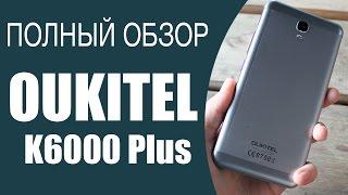 Полный обзор OUKITEL K6000 Plus - новое поколение