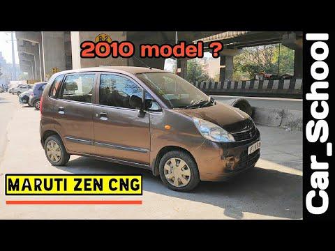 Maruti Zen Estilo Lxi CNG | Detailed Real Life Review |#Car_School