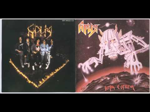 Раб страха (Игра с огнём 1989) - Ария(Игра с огнем 1989) - слушать онлайн