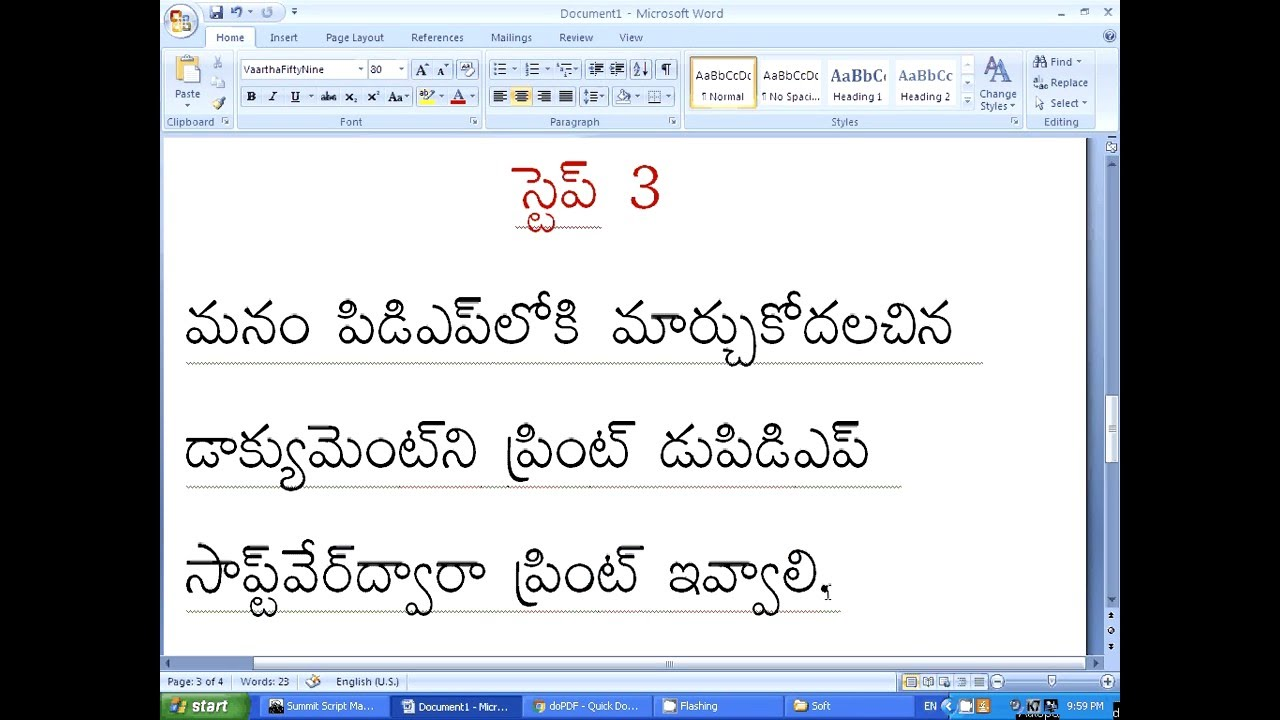 how to convert file in to pdf format telugu tutorial