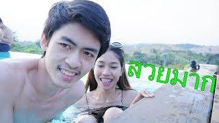 เที่ยวทะเลหมอกที่วังน้ำเขียว