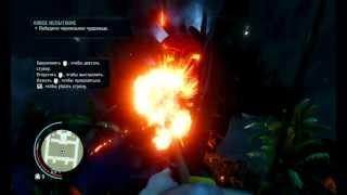 Farcry 3 - Чернильное чудовище и секс с Цытрой