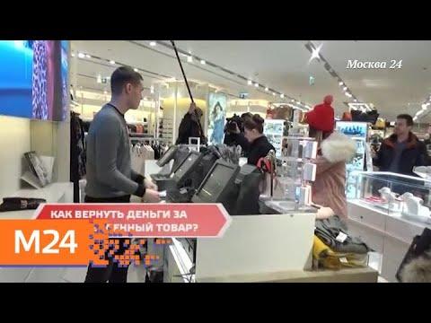 """""""Городской стандарт"""": фейковая одежда - Москва 24"""