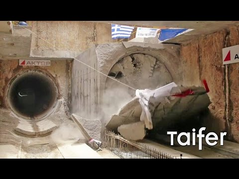 Άνοιξαν οι σήραγγες στο Μετρό Θεσσαλονίκης - TBM Breaks Through Thessaloniki Metro