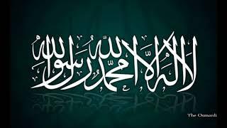 نشيد تركي لا إلهَ إلَّا اللهُ . مترجم للعربية