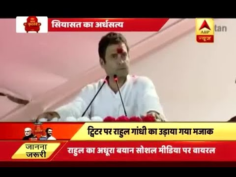 Rahul Gandhi's statement on potatoes mocked by BJP