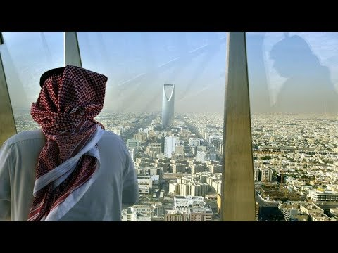 Vision of Saudi Arabia - Documentary
